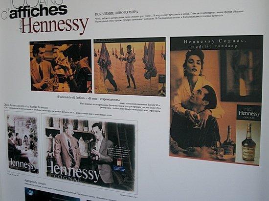 100-летие рекламы Hennessy