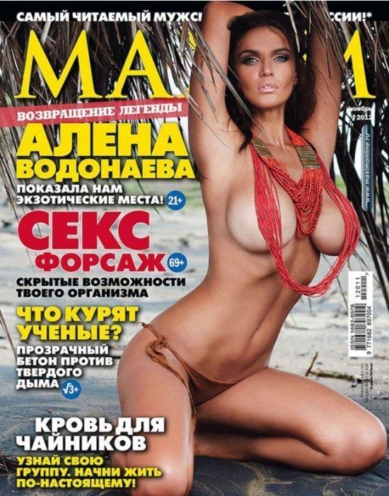 Эро фото из журналов 21 фотография