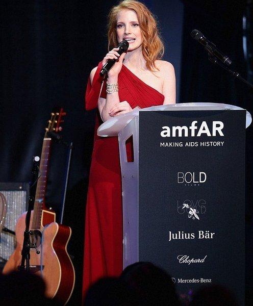 amfAR Cinema for Peace