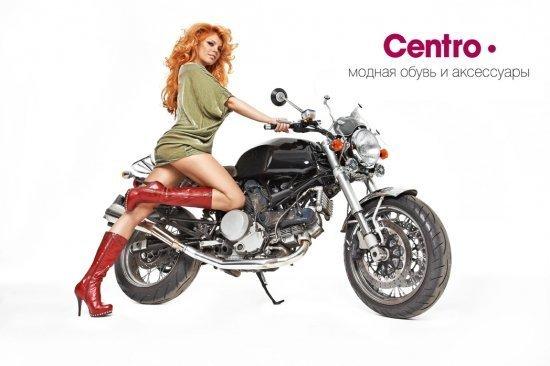 Анастасия Стоцкая рекламирует обувь Centro