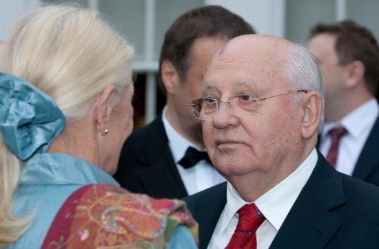 Фонд Раисы Горбачевой