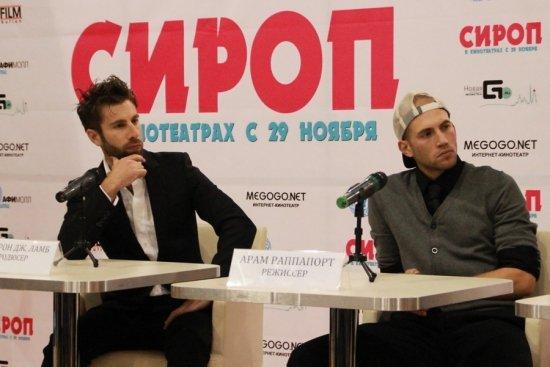Келлан Латс в Москве