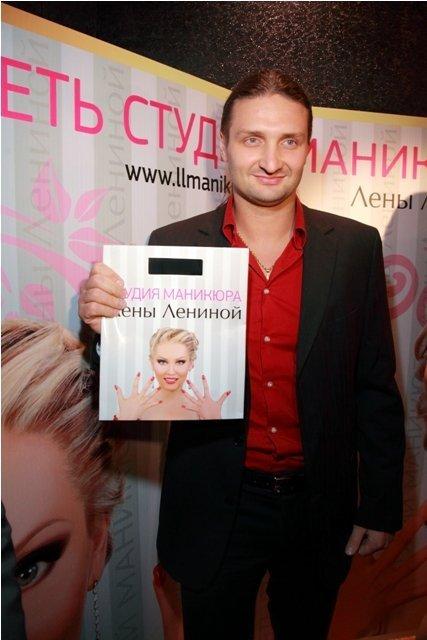 """,""www.starslife.ru"