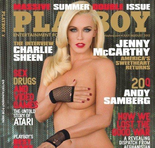 Фото журнала playboy
