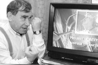 Не стало народного артиста России Михаила Светина