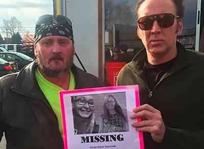 Отчаявшийся отец попросил Николаса Кейджа помочь отыскать пропавшую дочь