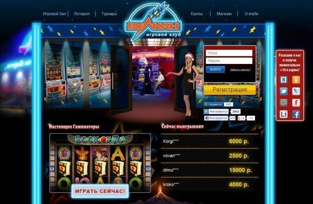 Игровые автоматы Максбет - играть на деньги