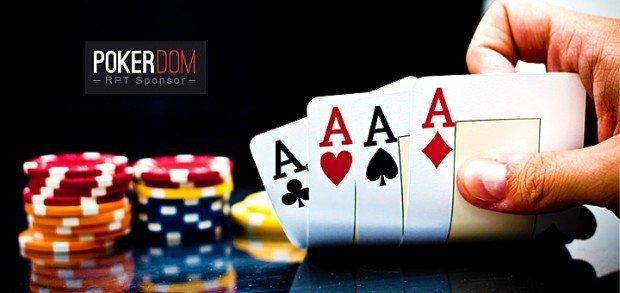 скачать программу покер дом