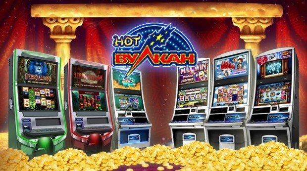 Игровые автоматы.вулкан гудвин игровые автоматы иркутск