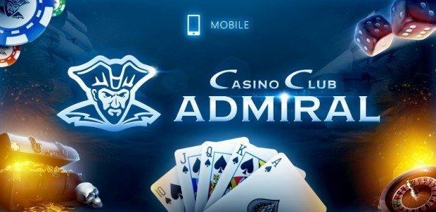 Обзор мобильных онлайн казино mgameslots игровые автоматы