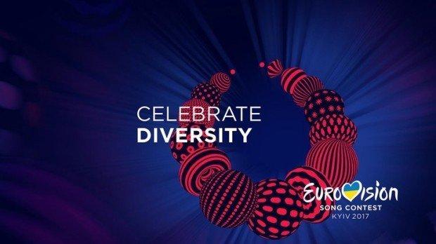 foto-logotip-evrovidenija-2017_rect_5b7f8dfa1b9c4e4eea4abae6f231810e