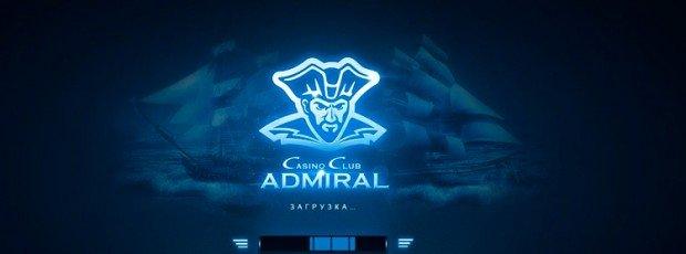 казино Адмирал 24 игровые автоматы