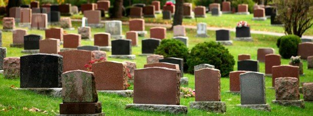 Надгробные памятники «Данила-Мастер»